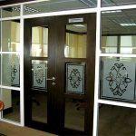 (SB-D006) Sandblasted motif for office room divider